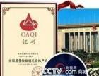 卓高国际(中国)美缝有限公司加盟 地板瓷砖