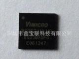 蓝牙耳机芯片 中星微WS9622NLME