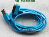 三星数据线 iphone5 4s USB数据线TPE材料优势供应