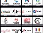 标志设计丨VI设计丨平面 画册 海报 PPT 名片 网店设计