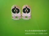 led日光灯配件 T8老化座 日光灯支架配件 LED灯配件