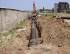 哈尔滨排污水-管道疏通 化粪池清理排污 改下水管道