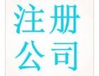 瑶海区新苑小区附近做账报税注册人力资源公司找安诚张娜娜会计