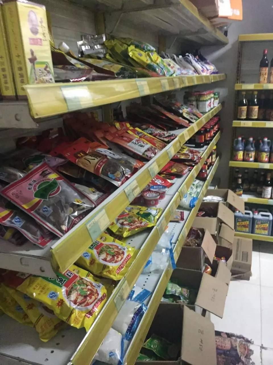 盈利超市 低价转让
