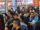 2019第26届浙江广告技术设备及标识标牌展览会 春季展