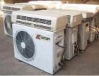 南宁空调回收公司 废旧废品二手空调回收