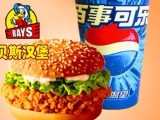 安陽貝斯漢堡加盟費多少錢