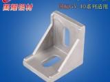 国耀铝材生产厂家直营铝型材配件