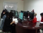 新都新繁电脑培训办公文秘培训库管培训接单培训
