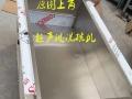 商用超声波洗碗机酒店食堂火锅店用全方位清洗刷碗机
