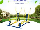 健身器材 垃圾桶 滑梯 休闲椅 路椅 公园椅