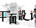黄江新时代职业培训学校