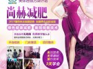 合肥尚赫TBS美容院,塑造魅力女人,尚赫专业团队一对一扶持