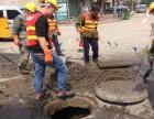 宁波市镇海区抽污水,管道疏通清洗,抽粪公司