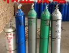 闪送氩气氮气氧气乙炔二氧化碳气体-北京大兴气体供应厂