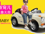 新宠儿童车加盟