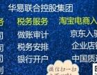 公司注册商标专利中国质造京东天猫企业店铺