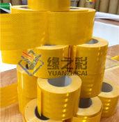 南宁专业的反光膜加工-南宁哪里有供应口碑好的反光膜