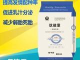 肽能量(母猪专用),饲料添加剂,纯中药添加剂