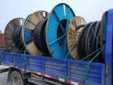 无锡哪里有回收电缆线无锡高价回收电缆线