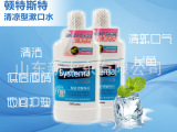 韩国进口清凉漱口水250ml 清洁口腔 美白清新口气 护理口腔