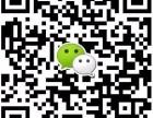潍坊网络模式直销软件网络直营直销管理软件系统开发制作