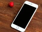 蘋果6S手機高價回收 成都哪兒回收二手手機價格高