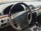 奔驰S级 2002年 6.0L 自动 轿车 祁悦二手车长期收购和