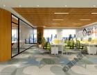 天津佰嘉鸿装饰承接办公室装修设计项目