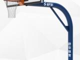 跑步机 按摩椅 篮球架 健身器材厂家直销-茶山 万江 道滘