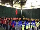 团队趣味运动会组织 趣味运动会道具租赁找西典拓展
