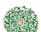 西安小吃技术培训凉面凉皮米皮酸辣粉飘香馄饨千元创业