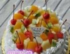 泉山订蛋糕全城速递徐州同城蛋糕快递新鲜放心蛋糕花型