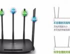 小店网络抢修安装调试路由器、无线网覆盖、线路维修
