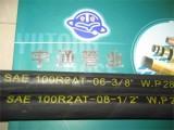 河北衡水旋转钻井设备专用4SP钻探胶管 钻机高压胶管