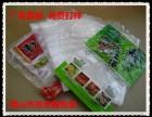 佛山肉串包装袋定做 食品真空袋批发 规格任意