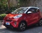 晨风绿能成功出席2018国际新能源汽车创新研讨会
