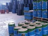 塑胶跑道,硅pu球场,丙烯酸原材料生产厂家及安装工程厂家