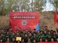 团队建设提升团队凝聚力—内蒙古包头高特拓展训练