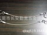 供应304挂钩钢丝吊绳(设备挂绳承重20