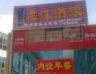 个人急转】龙江酒家饭店转让 同城信息