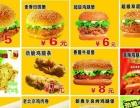 西式快餐 汉堡加盟 标准化管理 流程化操作