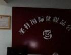 【谷雪五谷杂粮面膜】加盟官网/加盟费用/项目详情