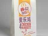 专业生产定制销售食品专用纸袋 防油纸袋 淋膜纸袋
