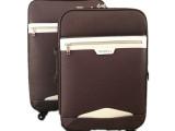 【促销】正品摩迪纳拉杆箱万向轮行李箱20寸旅行箱24寸男女密码箱