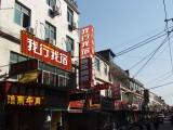 安庆大学东大门左一街佳位置公寓转让