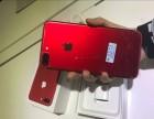 南京iPhone7plus0首付分期付款店