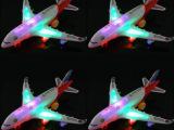 0.23中号A380 电动客机 空中巴士 模型LX161批发地摊
