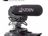 东莞厂家直销摄像机用海绵话筒套 麦克风海绵防风罩