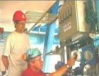 西门子变频器440,430主板 销售维修